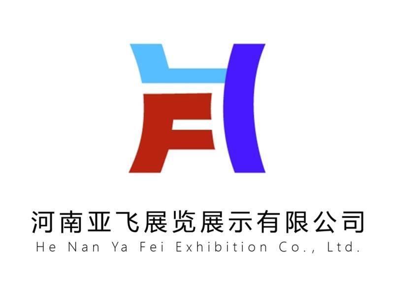 亚飞展览模型展览用品加盟