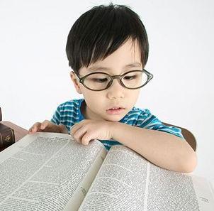 新视界视力保健招商加盟
