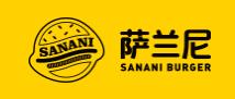 萨兰尼炸鸡汉堡加盟