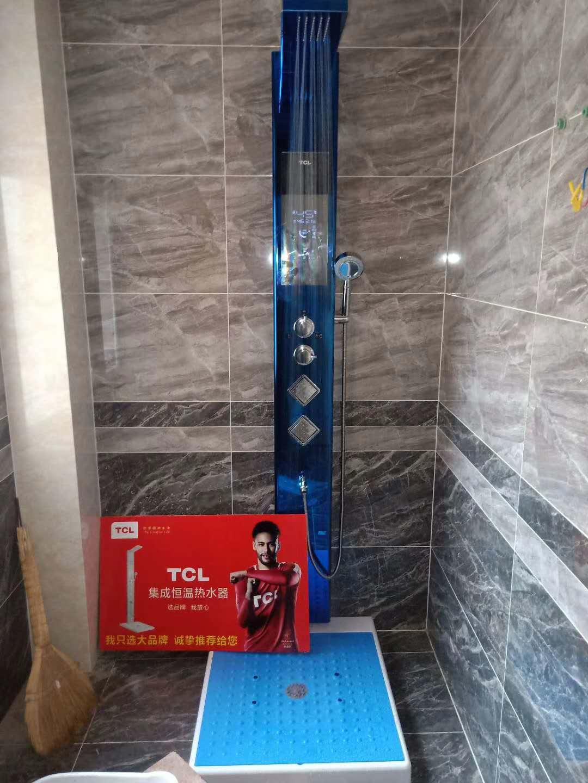 招商加盟TCL集成淋浴屏热水器