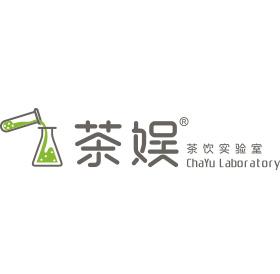 茶娱实验室奶茶招商加盟