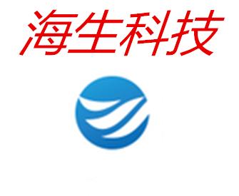 海生品牌IT软件招商