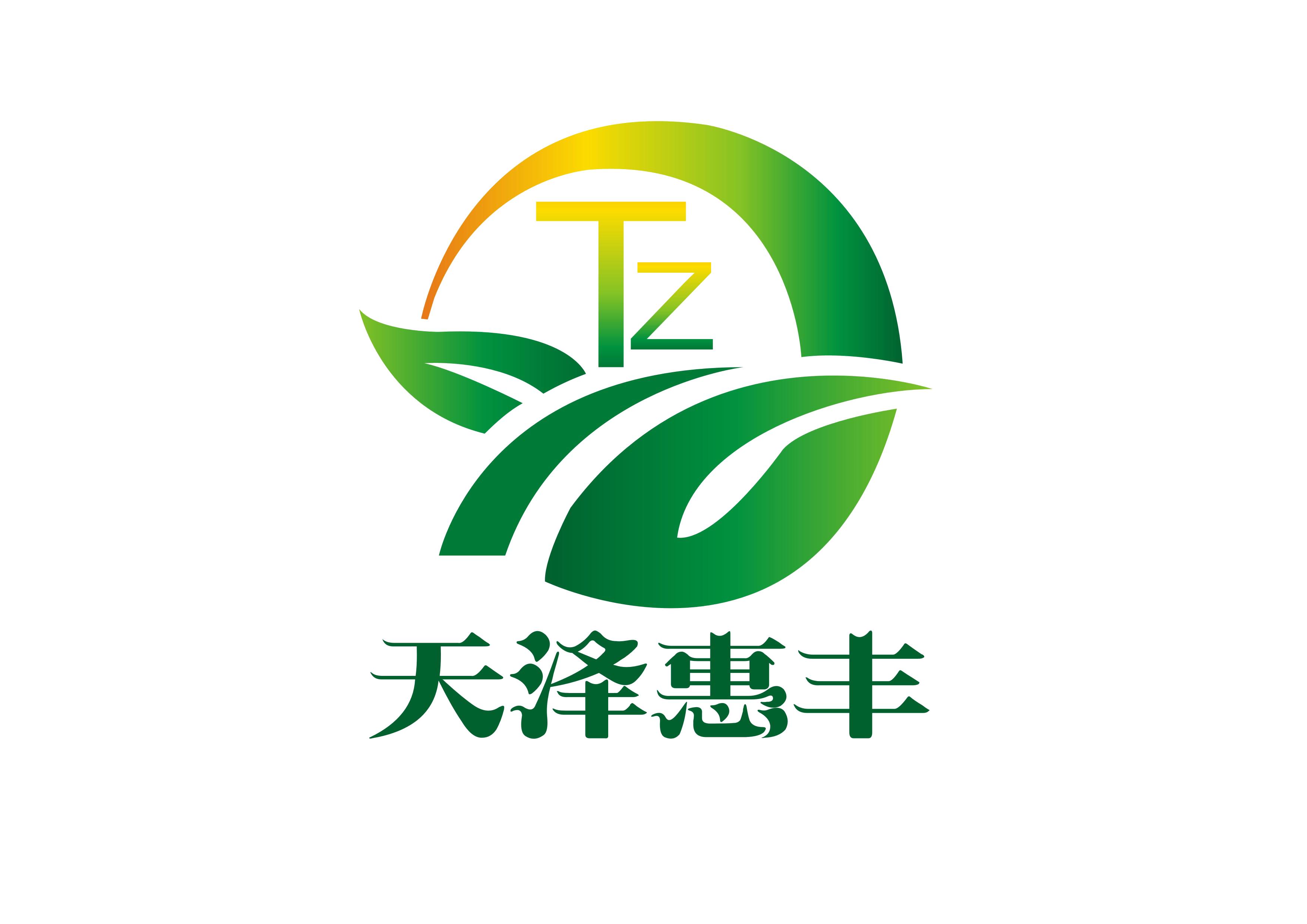 天泽惠丰青蛙养殖加盟
