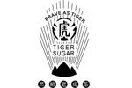 """网红奶茶""""黑糖老虎茶""""全国招商加盟中"""