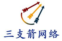 三支箭广告_三支箭网络技术招商