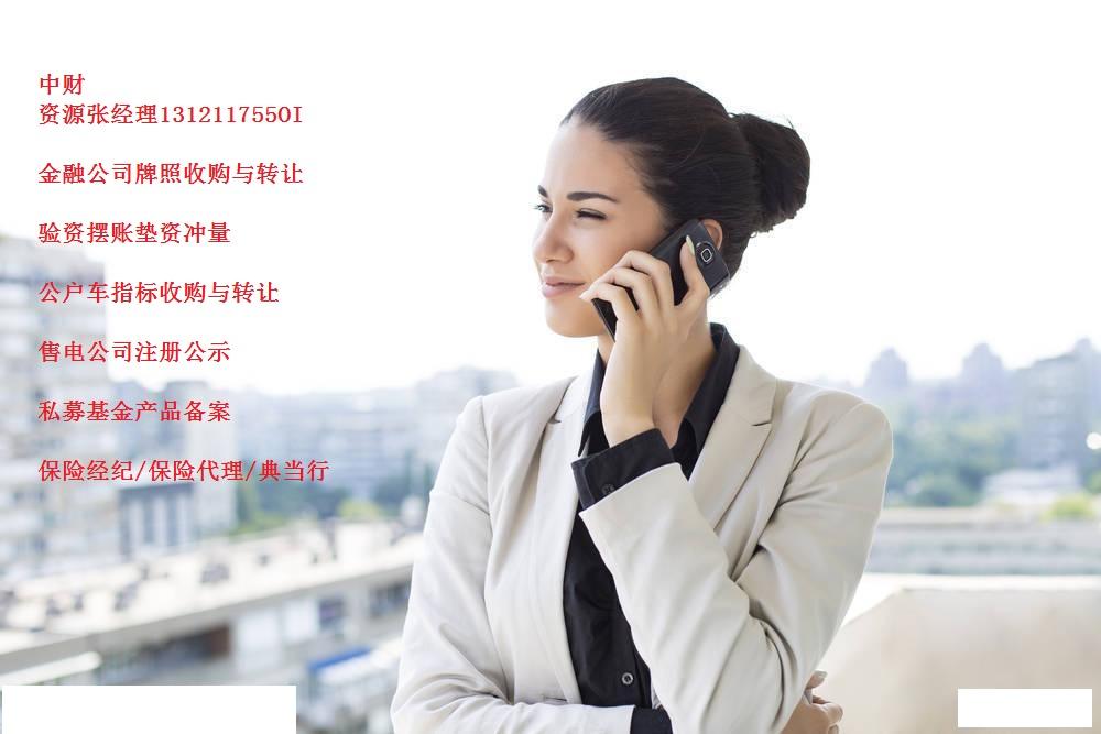 中財華商企業服務招商