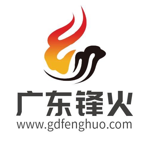 广东锋火网建产品招商