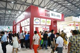 2019上海餐饮连锁加盟展