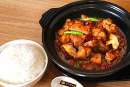 黄焖鸡米饭加盟