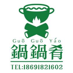 川香奇香砂锅加盟