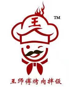 王师傅烤肉拌饭品牌加盟
