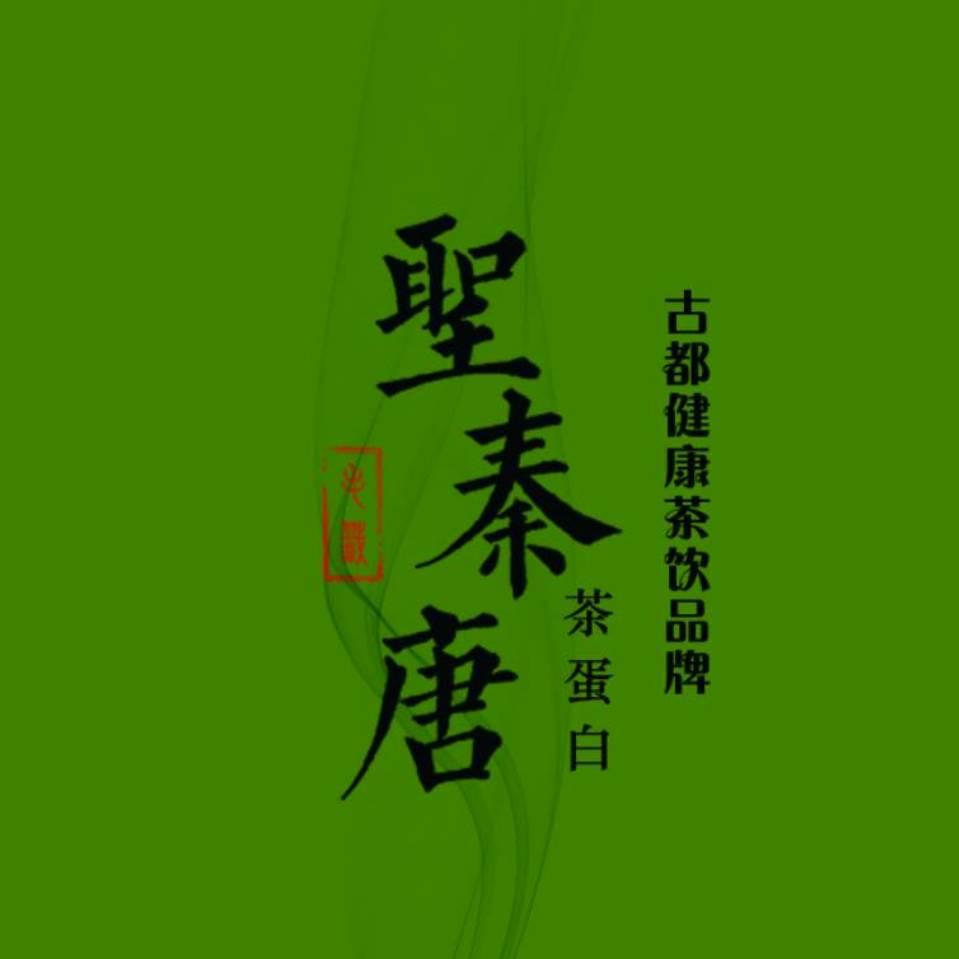 圣秦唐桑饮招商