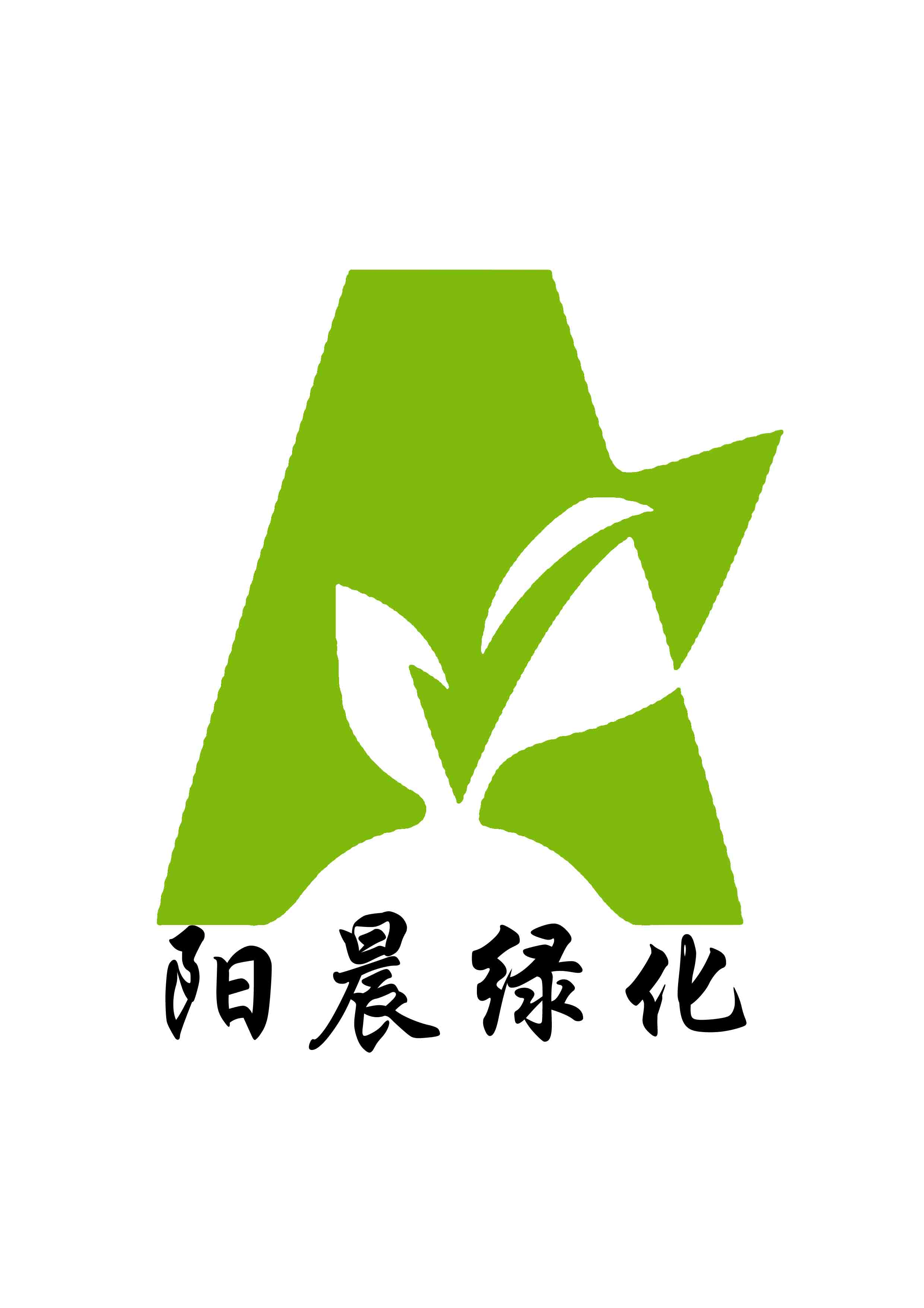 广州植物租摆绿化项目招商