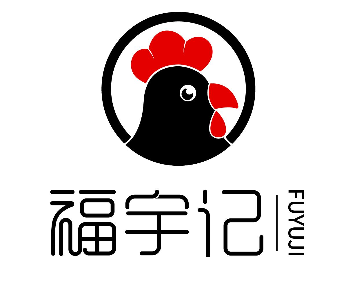 福宇记黄焖鸡米饭招商加盟