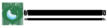 白芨種植加盟
