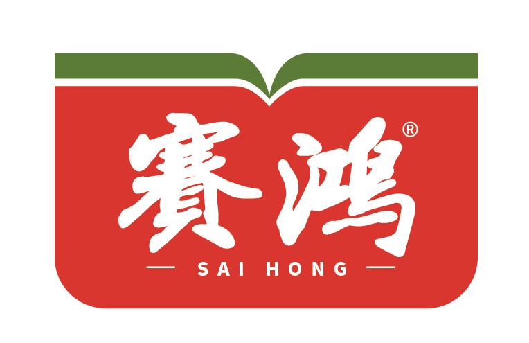 赛鸿辣椒酱,香辣牛肉鲜椒酱加盟