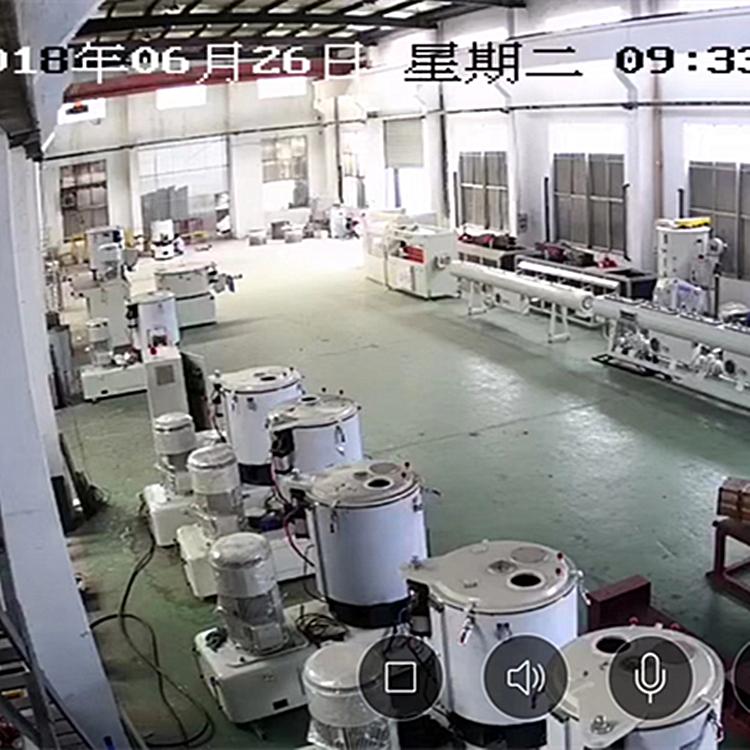 高速混合机-卧式/立式混合机组招商