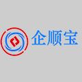 企顺宝互联网+企业一站式服务平台