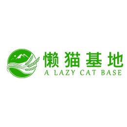 懒猫基地分销系统
