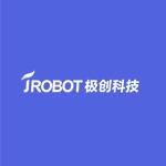 极创机器人研发与销售