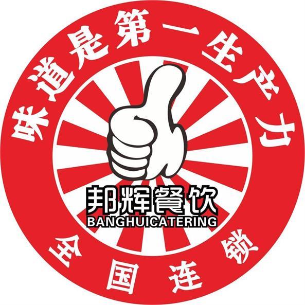 重庆江北老灶火锅加盟