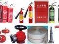 消防设备招商加盟
