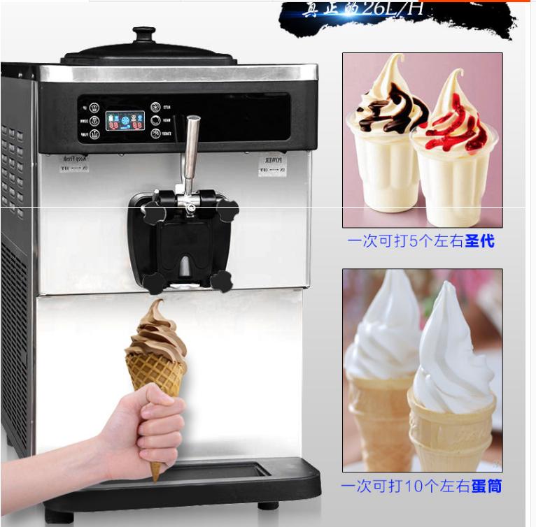 东贝冰淇淋机加盟