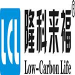 隆科来福低温空气源热泵招商加盟