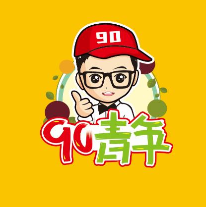 90青年炒饼炒饭加盟