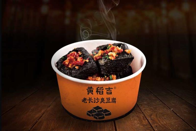 黄稻吉老长沙臭豆腐加盟
