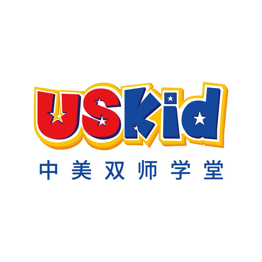 USKid中美双师学堂加盟