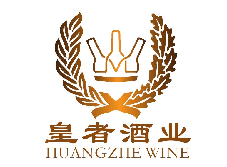 皇氏葡萄酒招商