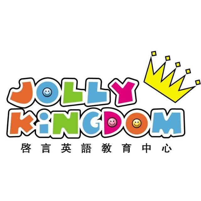 香港启言少儿英语招商加盟