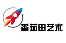 番茄田艺术教育招商加盟