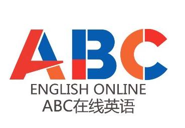 ABC在线英语澳门新濠天地娱乐招商新濠天地棋牌