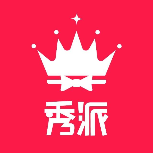 秀派重庆定制旅游计划加盟