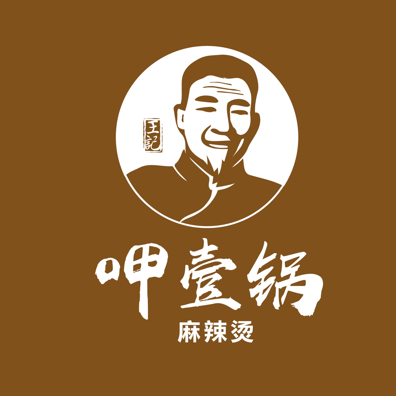 呷壹锅麻辣烫招商