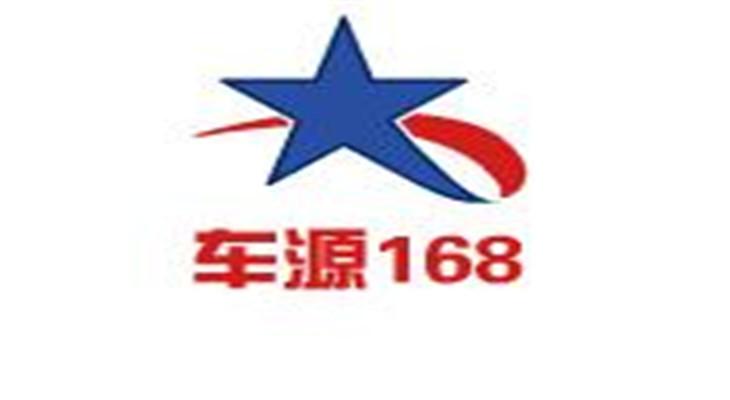 车源168招商加盟