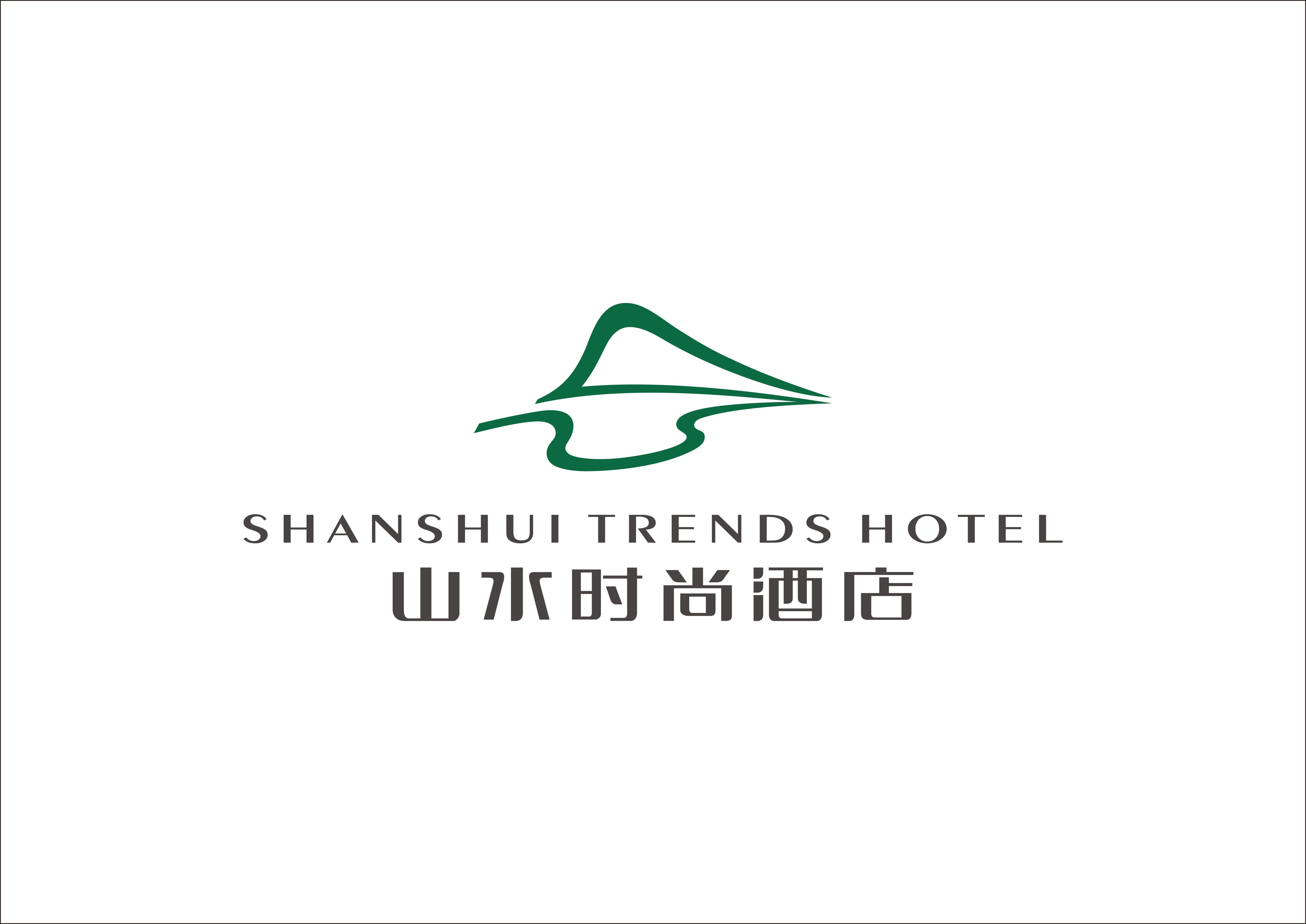 中青旅山水时尚酒店加盟