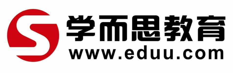 学而思国际教育招商加盟