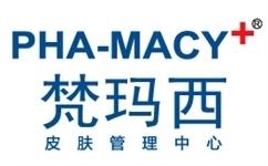 梵玛西皮肤管理中心招商加盟