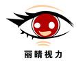 丽睛视力修复招商加盟