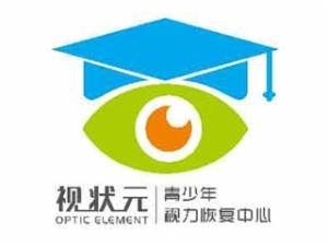 视状元视力恢复招商加盟