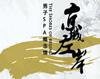京城左岸男士美容招商加盟