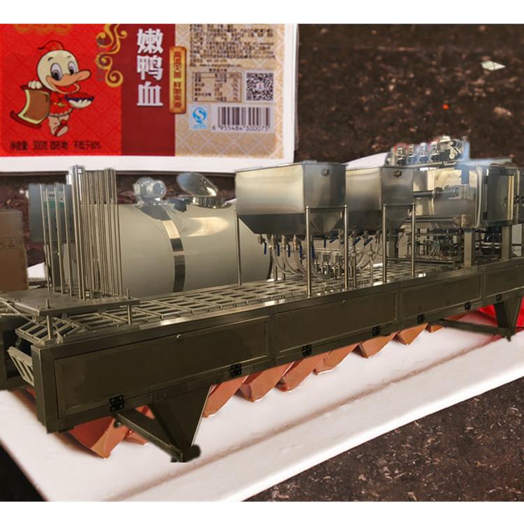 弘瑞和食品机械设备招商