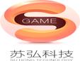 苏弘科技游戏软件开发招商