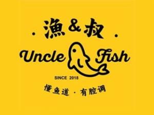 渔叔烤鱼饭招商加盟