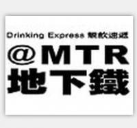 地下铁奶茶招商加盟