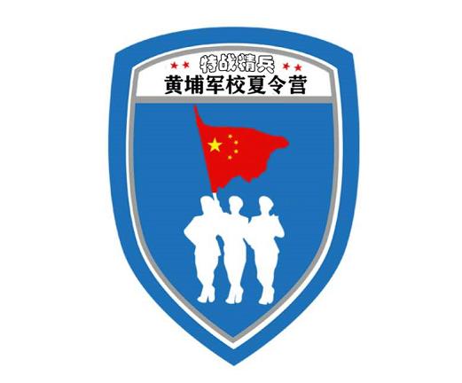 黄埔军校特战精兵夏令营品牌加盟