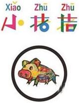 小猪猪烤肉招商加盟